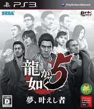 NEW Yakuza 5 Ryu Ga Gotoku [Japan Import] Sega PS3 /Play Station 3 Japanese Game