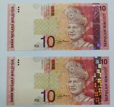 "2004 MALAYSIA ZETI ""REPLACEMENT"" ZE  2 NOTES UNC"