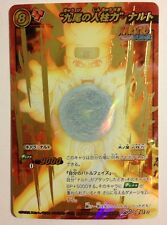 Naruto Miracle Battle Carddass Super Omega NRS01 0