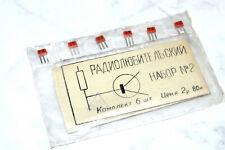 Radio Amateur Set Of 6pcs Npn Silicon Transistor Kt315a B V Ussr Russian New