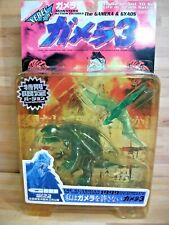 Gamera & Gyaos Kaiyodo Special Limited figure Japan import exclusiv NEW Godzilla