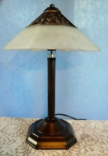 Vintage Style Frosted Satin Pyramid Shaped Glass Shade Brown Table Lamp