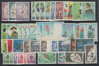 G139276/ LEBANON – YEARS 1962 - 1964 MINT MNH MODERN LOT