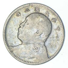 SILVER Roughly the Size of a Dime 1914-16 China 1 Jiao World Silver Coin *855
