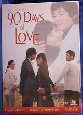 90 Days of Love [YA Entertainment, KOREAN 6-DISC DVD BOX SET, 2009] R1 NR