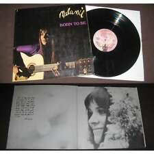 MELANIE - Born To Be LP ORG French Press Rare Cover 68' Folk Rock