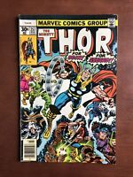 Thor #257 (1977) 8.0 VF Marvel Bronze Age Comic Book Newsstand Edition Buscema