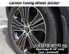 "Carbon Tuning Wheel Mask Sticker For Kia Sportage R 18"" [2010~2012]"