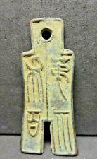 "China 14-23 AD Xin Dynasty "" Money Spade "" Coin"