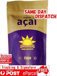 Amazonia Acai berry Freeze Dried Powder 50g Certified Organic