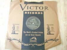 "78 RPM ""LILI MARLENE/FIRST CLASS PRIVATE MARY BROWN"" PERRY COMO - VICTOR 1944"