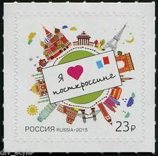 I Love Postcrossing (postcard exchange) mint self-adhesive stamp Russia 2015
