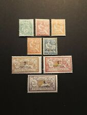 FRANCE TIMBRE COLONIE CAVALLE N°10 A 16+12a NEUF * MH 1902 COTE 93€
