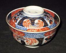 Arita, Fuki Choshun, Japanese Imari Meiji Period 1868-1912, Lidded Rice Bowl