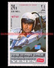 BRABHAM Jack Pilote F1 YEMEN : Timbre Neuf Poste Automobile 1969 Moto Poste