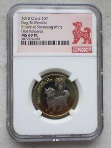 NGC MS 69 PL (MS69) China 2018 Lunar Series - Bi-Metallic Dog Commemorative Coin