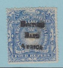 BRITISH EAST  AFRICA  51 MINT HINGED OG * NO FAULTS VERY FINE