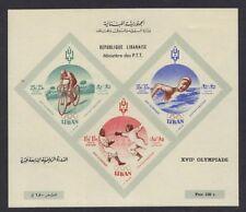 Souvenir Sheet Lebanese Stamps
