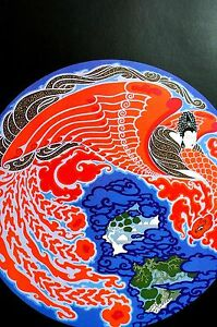 Erte Matted Print 1982 ORIENTAL LADY DREAM VOYAGE RED DRAGON Art Deco Print