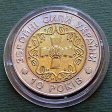 2001 Ukraine Coin 5 Hryven UAH 10 Years of Armed Forces Statehood Bimetal UNC