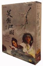 Swordsman 笑傲江湖 Xiao Ao Jiang Hu (2001) 10 DVD BOX SET