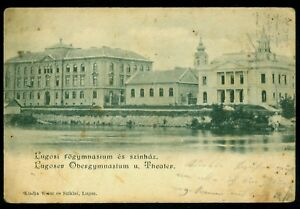 1900 LUGOJ,LUGOS,LUGOSCH,Lyceum,School,Theatre,Church,RESICZA,Romania,rare card