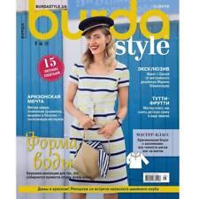 Burda Style Magazine  NEW  in russian 05 / 2018