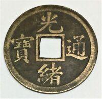 CHINA, Guang Xu Tong Bao, Guangdong Province, 1890-95, Hartill #22.1335 - RARE!