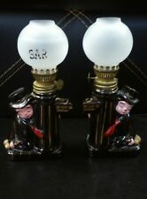 2 Vintage Japan mini oil lamps