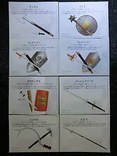 MONONOFU Ancient Weapons Ser I Sword Shield Set 20 pcs 1/10 DIECAST FIGURE RARE