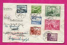 LATVIA LETTLAND REGISTERED ENVELOPE USED 1918-1938 NOVEMBER 18TH 654
