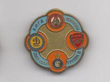 Insignia de metal ruso: Dynamo Kiev Lokomotiv Moscú Inter de Milán Arsenal 2003/4 CL