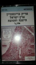 "ARIK EINSTEIN & AVNER KENNER - Good Old Eretz Israel Vol 3 PHONODOR MC ""Judaica"""