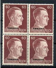 WW2 German Ukraine Overprint Hitler Head 4 Block 60rpf Brown NAZI LARGER SIZE