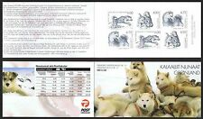 Mint Never Hinged/MNH Dogs Greenlandic Stamps