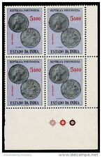 PORTUGUESE INDIA 1959, GOA-Coin of Ruler Maria II-MNH-Corner Blk of 4-4th Positn