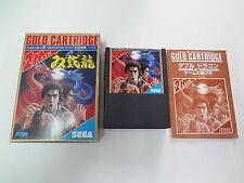 Double Dragon Sega Mark III / Master System Japan