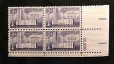 US Stamps #1076 ~ 1956 New York Colisuem 3c Plate Block MNH