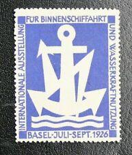 TIMBRES DE SUISSE : GRANDE VIGNETTE AUSSTELLUNG FÜR BINNENSCHIFFAHRT BASEL 1926