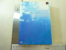 TALES OF LEGENDIA Maniacs Game Guide Japan Book PS EB *