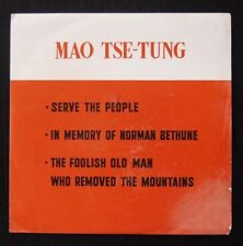 Cultural Revolution LP Old Three Articles In English Mao Tse Tung with Word Book