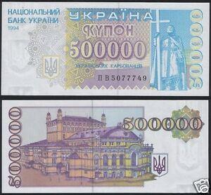 UKRAINE 500000 Karbovantsi P-99 1994 1/2 Million STATUE CROSS UNC CURRENCY NOTE