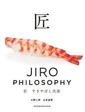JIRO PHILOSOPHY Sushi Takumi Book Japanese