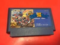 Nintendo Famicom Robocco Wars Japanese ver (Cassette Only) F/S Used