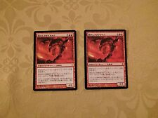 2 Japanese Urabrask the Hidden See Pics! MtG Magic Gathering NM New Phyrexia
