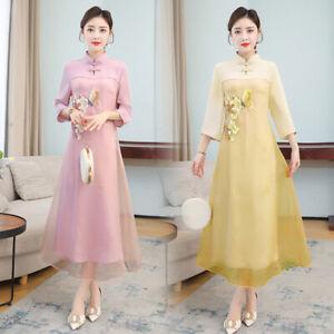 Ethnic Women Chinese Style Retro Embroidery A-Line Cheongsam Dress Hanfu Qipao