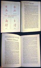 1964 JAPAN HONG KONG KOREA TAIWAN SILK INDUSTRY INSIDER PERSPECTIVE MANUFACTURE