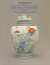 JAPANESE WORKS NESUKE INRO LACQUER PORCELAIN SCREENS PAINTINGS AUCTION CATALOGUE