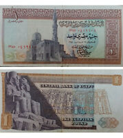 EGYPT Banknote 1 EGYPTIAN POUNDS 1978 Signed M Ebrahim