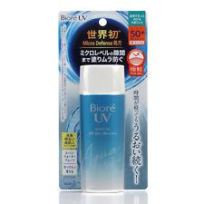 New ! Biore UV Aqua Rich Watery Gel Micro Defense Sunscreen SPF 50+ PA++++ Face